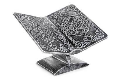 Tevhid Seda - Plastik Rahle - Dergah Rahle - Masa Üstü Rahle - Desenli Gümüş