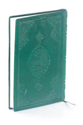 Hayrat Neşriyat - Pocket Size Large Relaxed Arabic