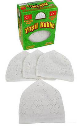İhvan - Prayer Cap Lace Cream (Dozen) -8111