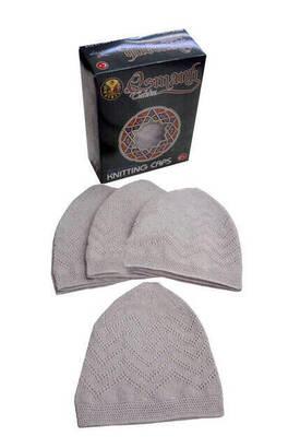 İhvan - Prayer Cap Lace Cream (Dozen)