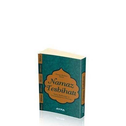 Ayfa Yayınevi - Prayer Rosary - Paper Cover - Pocket Size - 1876