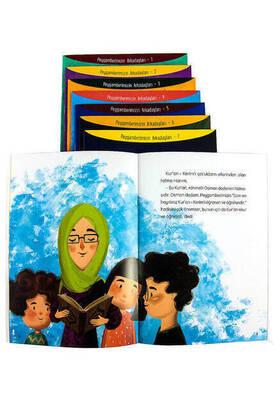 Preschool Children's Religious Education Set with 15 Books Diyanet Publishing