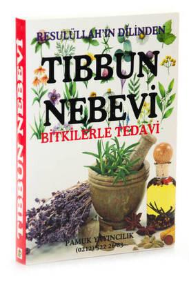 Pamuk Yayınevi - Prophetic of Medicine - Herbal Treatment-1577