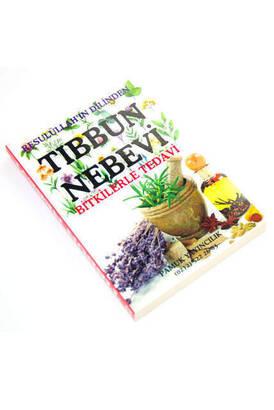 Prophetic of Medicine - Herbal Treatment-1577