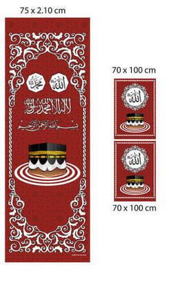 Tevhid Seda - Pulpit Cover - Roller Blinds - Claret Red Color - Set of 3