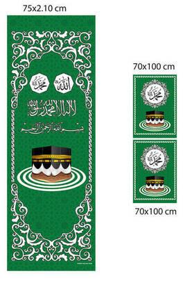 Tevhid Seda - Pulpit Cover - Roller Blinds - Green Color - Set of 3