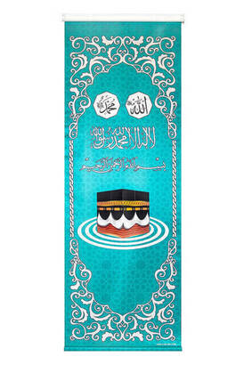 İhvan - Pulpit Cover - Roller Blinds - Turquoise Color