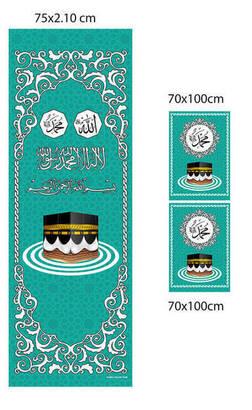 Tevhid Seda - Pulpit Cover - Roller Blinds - Turquoise Color - Set of 3