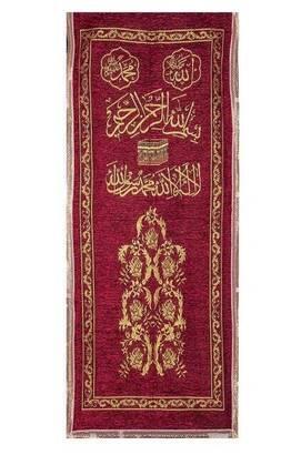 İhvan - Pulpit Cover - Velvet - Claret Red