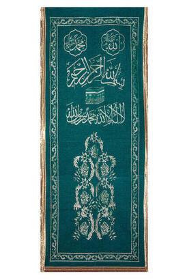 İhvan - Pulpit Cover - Velvet - Green