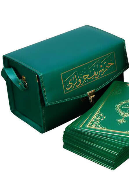 Quran - 30 Cuz Quran - Rahle Boy - Computer Lined - Green Color - Hayrat Nesriyat