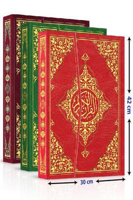 Seda Yayınları - Quran - Computer Line - Easy to Read - Mosque (Large) Size - Arabic - Seda Publishment