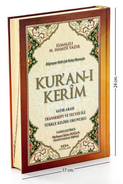 Quran - Interline Transcript and Turkish Word Reading with Tajwid - Word Meal - Medium Size - Computer Line