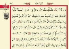 Quran - Special Name Printed - Medium Size - Computer Line