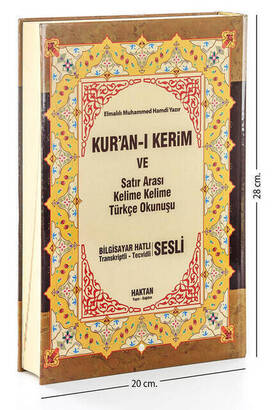 Haktan Yayın Dağıtım - Quran and Between The Lines Turkish Pronunciation and Meali - Rahle Boy - Haktan Publications