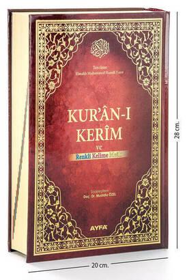 Ayfa Yayınevi - Quran and Colorful Word Mealali - Mealli Quran Karim - Rahle Boy - Ayfa Publishing House