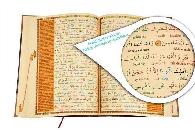 Quran and Interline Word Turkish Reading and Means - Word Meal - Medium Size - Computer Line