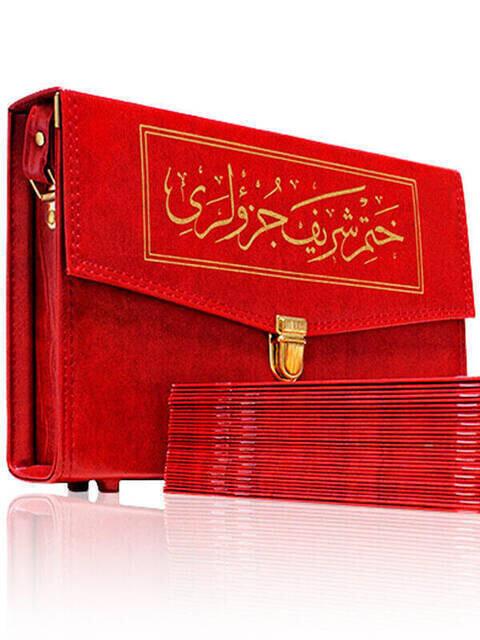 Quran Karim - 30 Cuz Quran - Cami Boy - Bordeaux - Hayrat Nesriyat