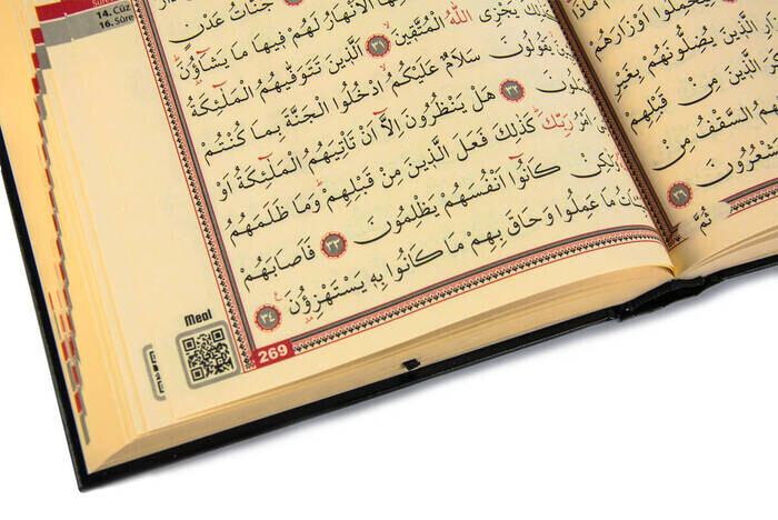 Quran Karim - Allah Lyrical - Computer-Lined - Plain Arabic - Medium - Black Color - Pearl Rosary Set