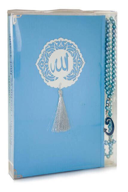 Quran Karim - Allah Wordy - Pearl Rosary - Plain Arabic - Blue Color -Silver Plexi - Computer-Lined