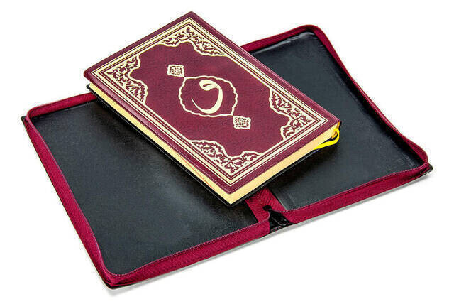 Quran Karim - Plain Arabic - Hafiz Boy - Conquest Publications - Bordeaux - Computer-Lined