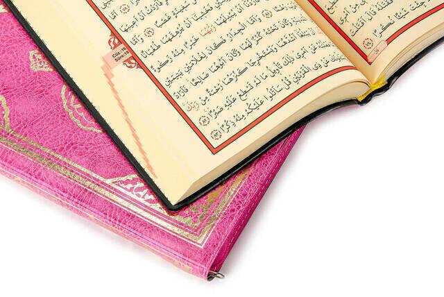 Quran Karim - Plain Arabic - Hafiz Boy - Conquest Publications - Pink - Computer-Lined