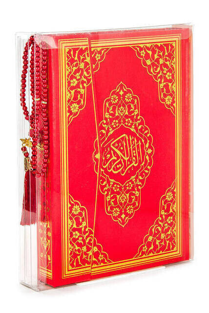 Quran Karim - Plain Arabic - Rahle Boy - Audio - Computer Line - Pearl Rosary Set