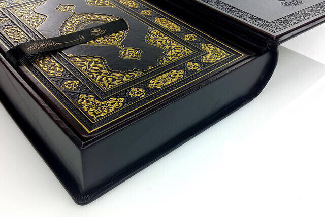 Quran Karim - Special Edition - Plain Arabic - Rahle Boy - Hayrat