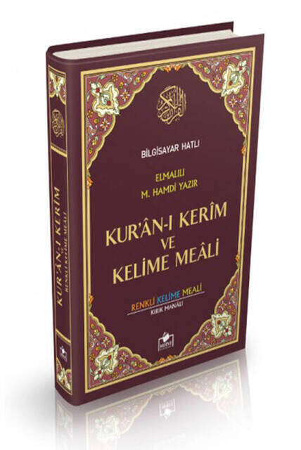 Quran Karim and Colorful Word Meal - Cami Boy - Merve Publishing House