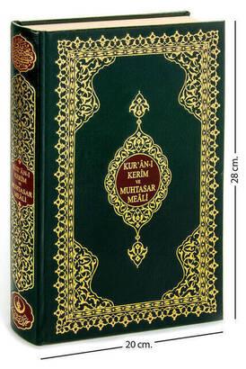 Hayrat Neşriyat - Quran Karim and Muhtasar Meali - Arabic and Meal - Rahle Boy - Computer-Lined - Sealed - Hayrat Nesriyat