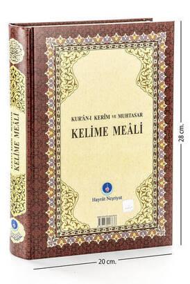 Hayrat Neşriyat - Quran Karim and Muhtasar Word Meali - Rahle Boy - Hayrat Nesriyat