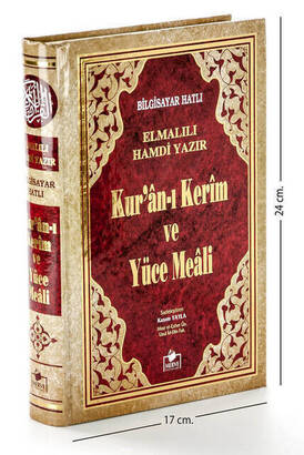 Merve Yayınları - Quran Karim and Yucel Meali - Arabic and Meal - Medium - Computer-Lined