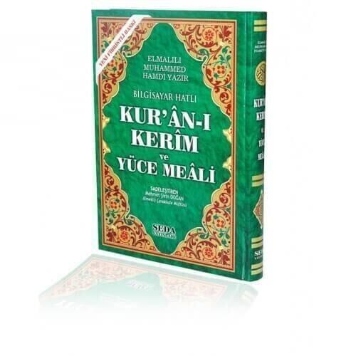 Quran Karim and Yucel Meali - Arabic and Meal - Medium - Seda Publications - Computer-Lined