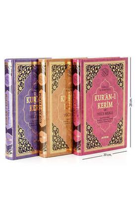 Ayfa Yayınevi - Quran Karim and Yucel Meali - Arabic and Meal - Rahle Boy - Ayfa Publishing House - Computer-Lined