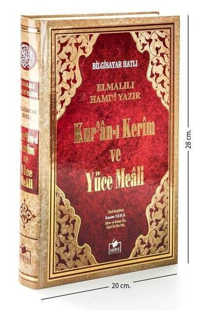 Quran Karim and Yucel Meali - Arabic and Meal - Rahle Boy - Computer-Lined