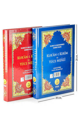Haktan Yayın Dağıtım - Quran Karim and Yucel Meali - Arabic and Meal - Rahle Boy - Haktan Publications - Computer-Lined