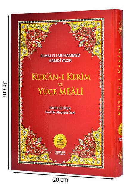 Quran Karim and Yucel Meali - Arabic and Meal - Rahle Boy - Haktan Publications - Computer-Lined