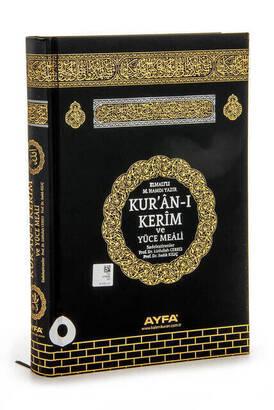Ayfa Yayınevi - Quran Karim and Yucel Meali - Kaaba Patterned - Arabic and Meal - Medium Size - Ayfa Publications - Computer-Lined