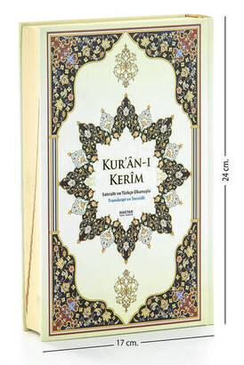 Haktan Yayın Dağıtım - Quran Karim Underline and Turkish Pronunciation - Word Meal - Medium Size - Haktan Publications - Computer Lined