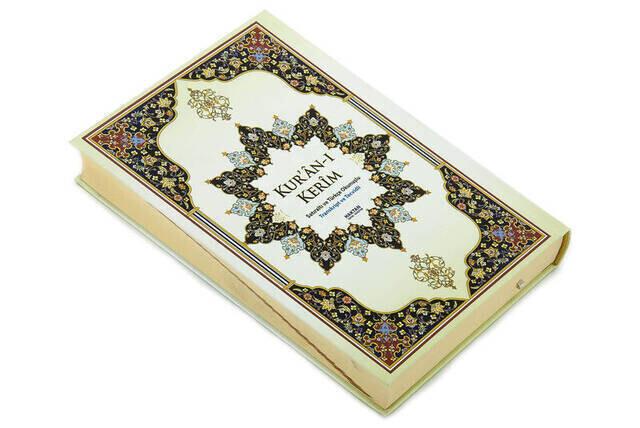 Quran Karim Underline and Turkish Pronunciation - Word Meal - Medium Size - Haktan Publications - Computer Lined