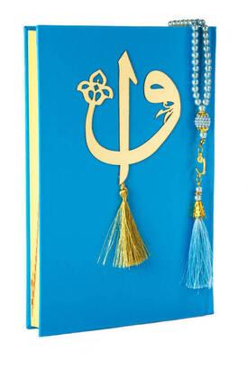 Ecrin Yayınları - Quran Kerim - Allah Wordless - Computer Lined - Plain Arabic - Blue Color - Medium Size - Pearl Rosary Set