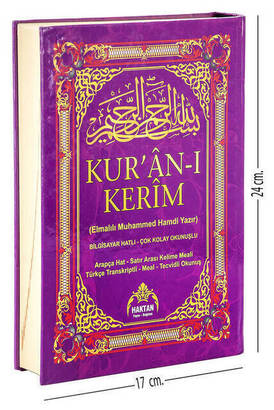 Haktan Yayın Dağıtım - Quran Kerim and Interline Word Word Turkish Pronunable and Meali - 5 Featured - Mealli Koran - Medium Size - Haktan Publications