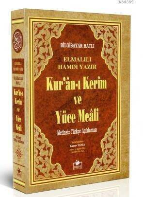 Merve Yayınları - Quran Kerim and Supreme Meali - Meal Without Text - Bag Boy - Merve Publishing
