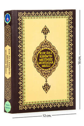 Hayrat Neşriyat - Quran Kerimin Textless Muhtasar Meali - Meal Without Text - Bag Boy - Hayrat Neşriyat