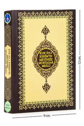 Hayrat Neşriyat - Quran Kerimin Textless Muhtasar Meali - Meal Without Text - Cep Boy - Hayrat Neşriyat