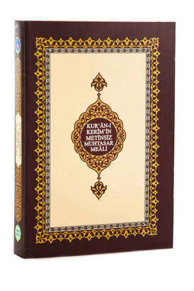 Hayrat Neşriyat - Quran Kerimin Textless Muhtasar Meali - Meal Without Text - Hafiz Boy - Hayrat Neşriyat