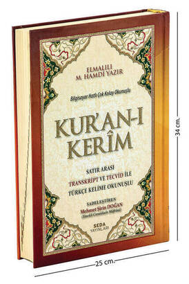 Seda Yayınları - Quran Kerim Line-by-Line Transcript and Turkish Word Pronunable with Tecvid - Mealli Cami Boy