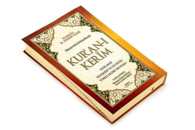 Quran Kerim Line-by-Line Transcript and Turkish Word Pronunable with Tecvid - Mealli Cami Boy