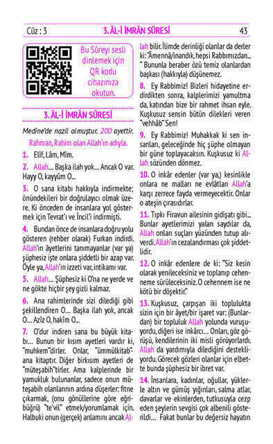 Quran Kerim Meali - Meal Without Text - Pocket Size