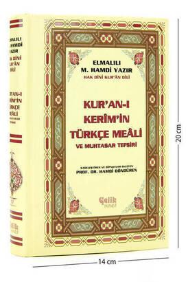 Çelik Yayınevi - Quran Kerim Turkish Meali and Muhtasar Tefsiri - Hafiz Boy - Quran Kerim Meali